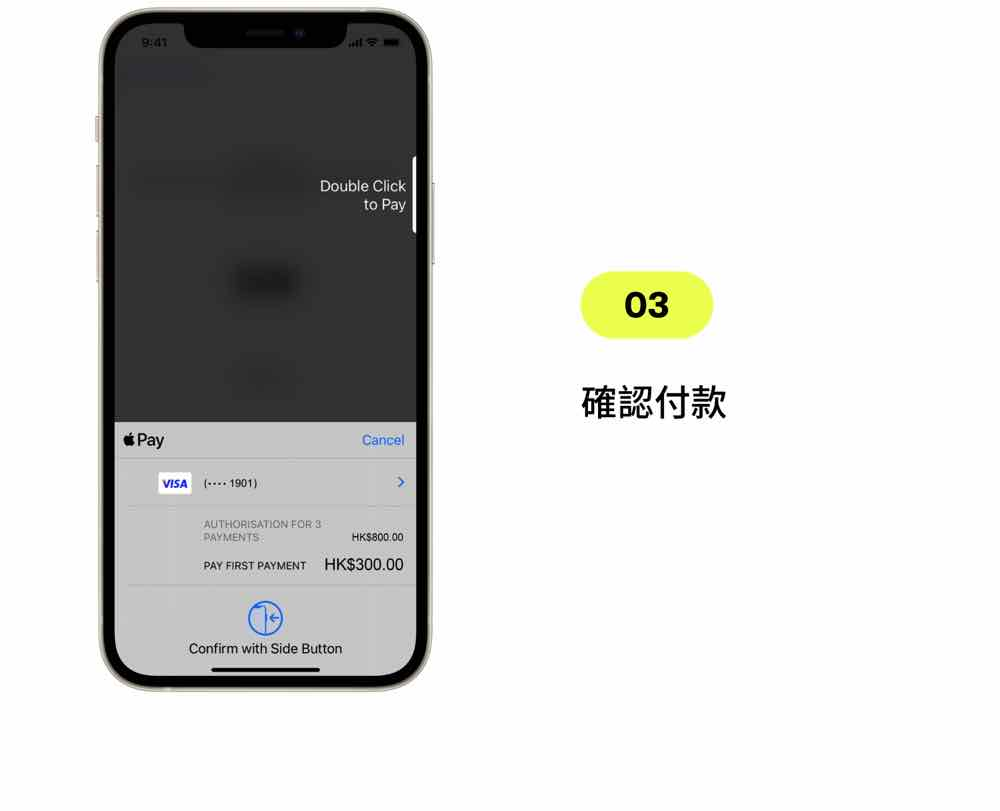 Mobile STEP3 Confirm Apple Pay payment