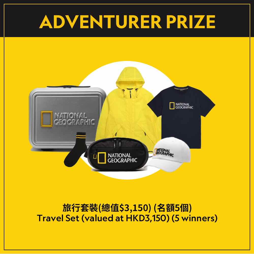 National Geographic RE:ADVENTURE IG 遊戲