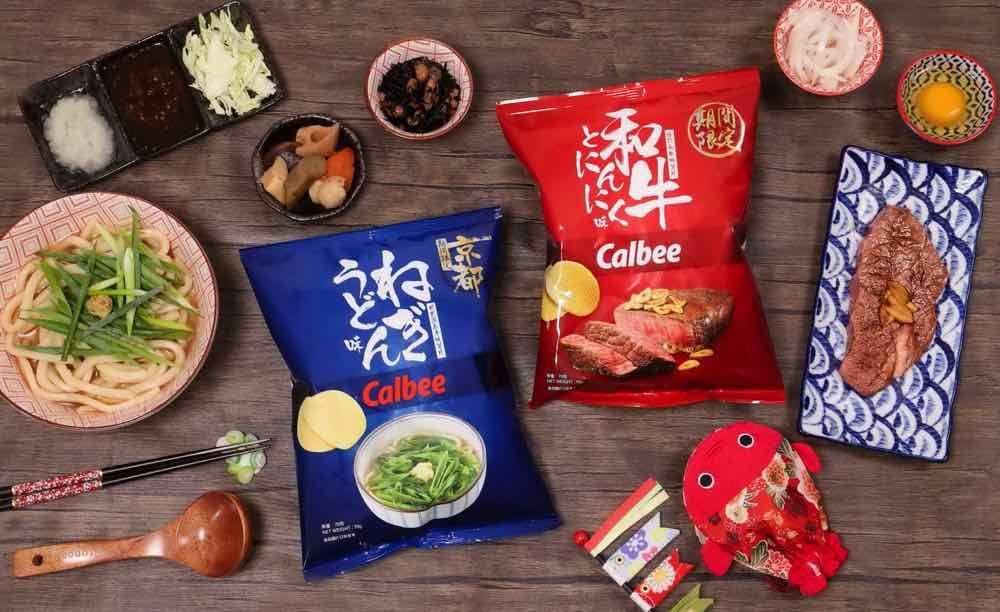 卡樂 B 全新「 日式蔥烏冬味薯片 」及「 蒜香和牛味薯片 」  重溫「家鄉」滋味