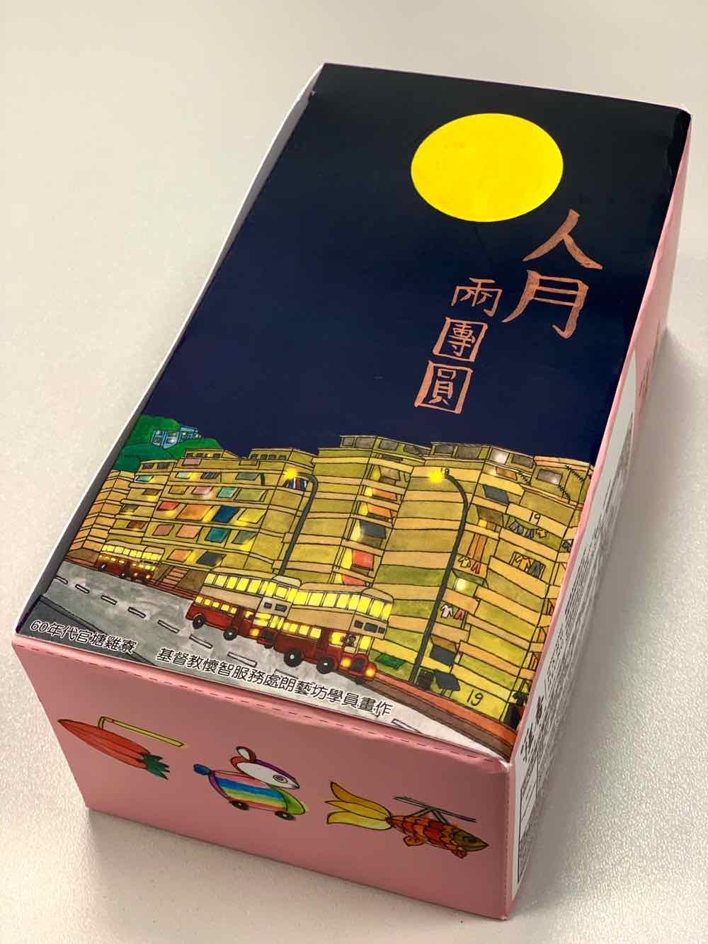 恆香‧YM2 中秋綵燈會   6 大必影必玩打卡位月餅展銷限定消費賞