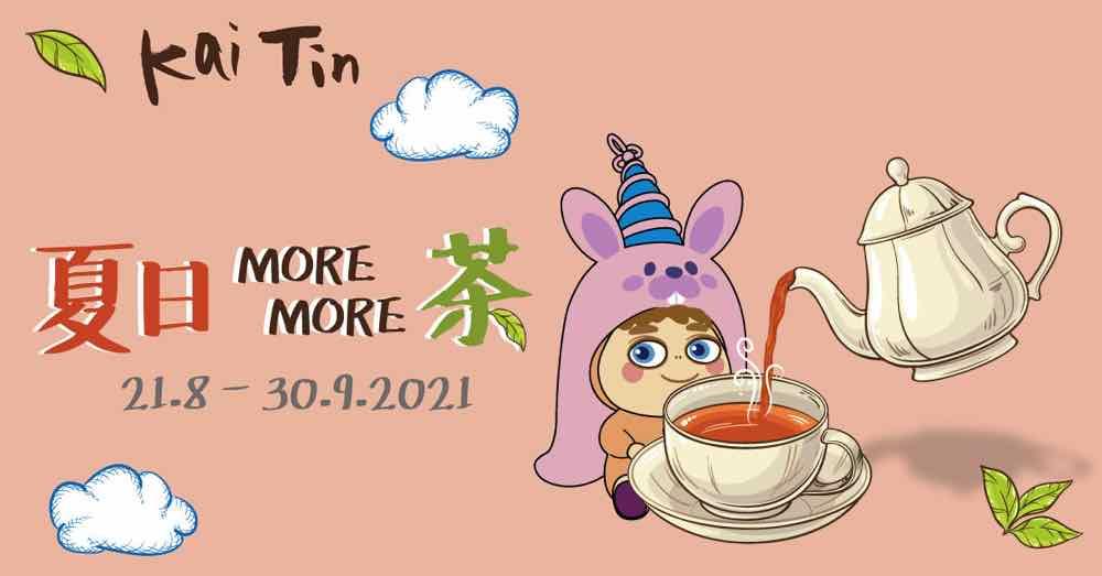 與 KaKa 暢遊「夏日 More More 茶」主題市集  延續啟田商場 Par-tea 派對