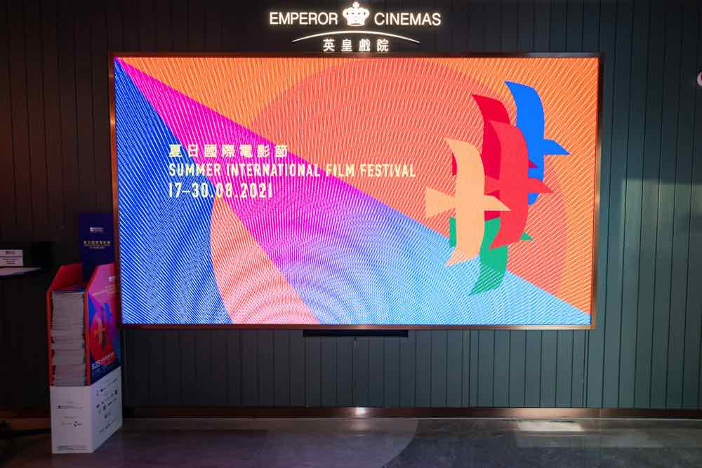 里奧卡哈斯新作《安妮特》亞洲首映 為Cine Fan夏日國際電影節2021揭幕