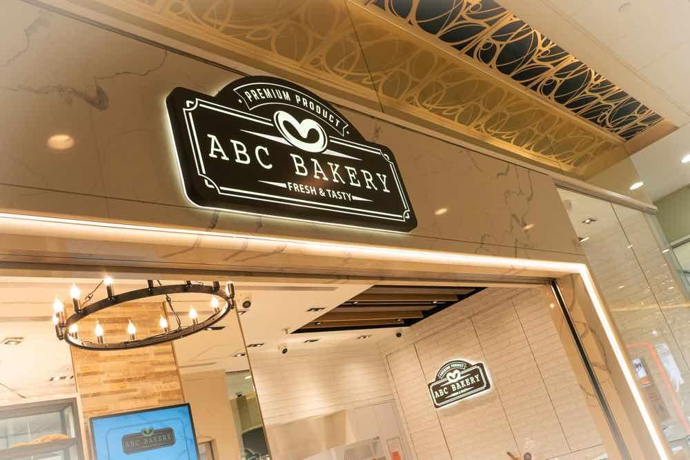 烘焙麵包品牌 ABC Bakery 登陸上水 33% 牛油 Scone 英式鬆餅必食之選