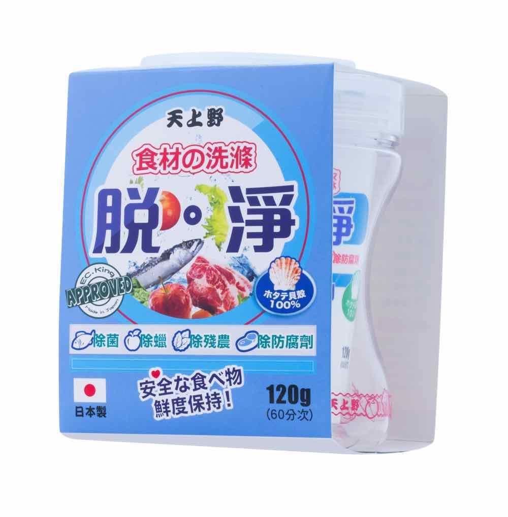 天上野 100% 日本青森縣帆立貝殼粉末「 脫淨 」 殺菌99% 助你輕鬆洗走食材中的殘留物