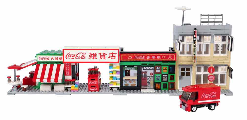 可口可樂 「 飲樂起勁 砌樂滿FUN 」4 款特色街景模型 細味香港文化