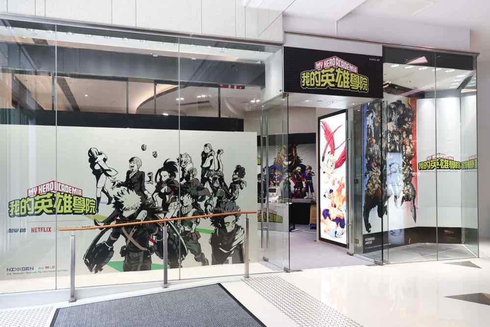 全港首間《我的英雄學院》官方期間限定店進駐尖沙咀K11 Art Mall