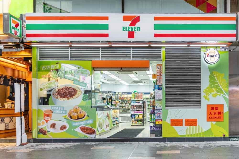 7-Eleven 期間限定 3 間 HOTSHOT 熱賣點素食限定早餐、常餐