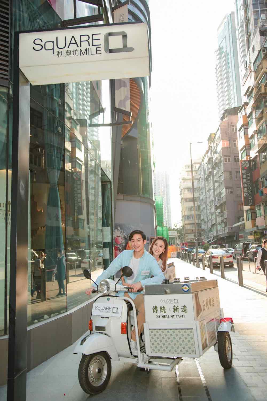 利奧坊Square Mile 「傳統 x 新造」覓食潮遊市集 期間限定懷舊雪糕電單車打卡熱點