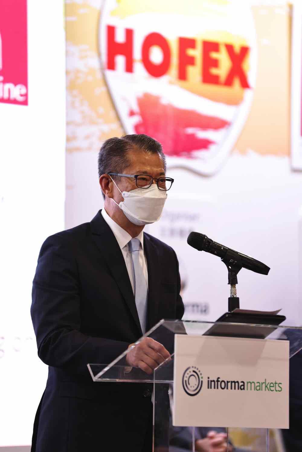4 大業內展覽匯聚亞洲貿易中心  餐飲烈酒零售有機產品共治一爐