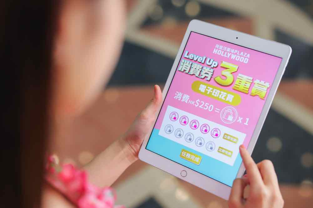 荷里活廣場推「消費券Level Up三重賞」 派 HK$200 萬消費優惠券 10 倍積分回贈