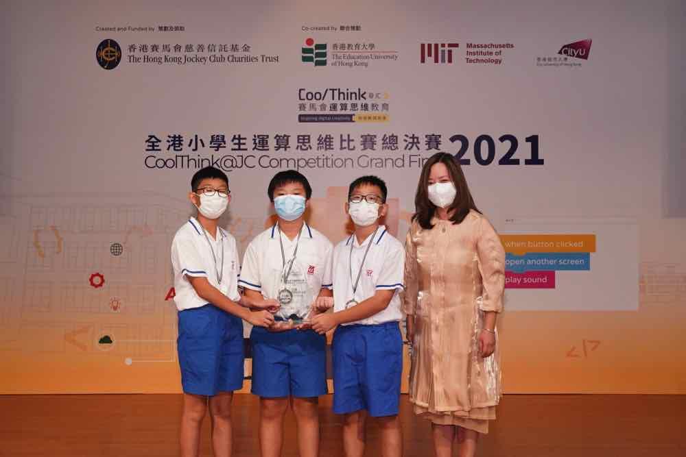 「全港小學生運算思維比賽2021」優勝者誕生  新設「最佳學科應用獎」鼓勵編程融入小學