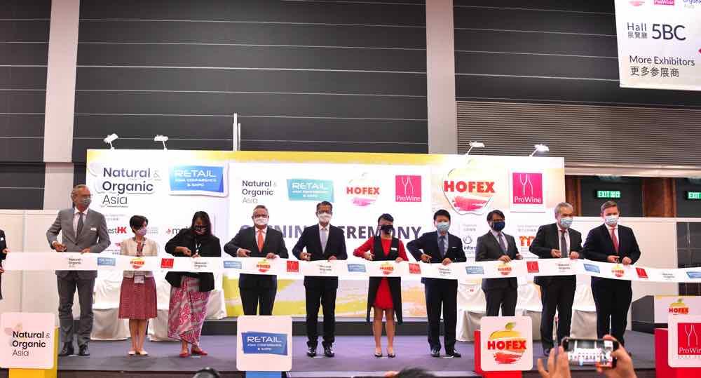 4 大業內展覽匯聚香港會議展覽中心  餐飲烈酒零售有機產品共治一爐