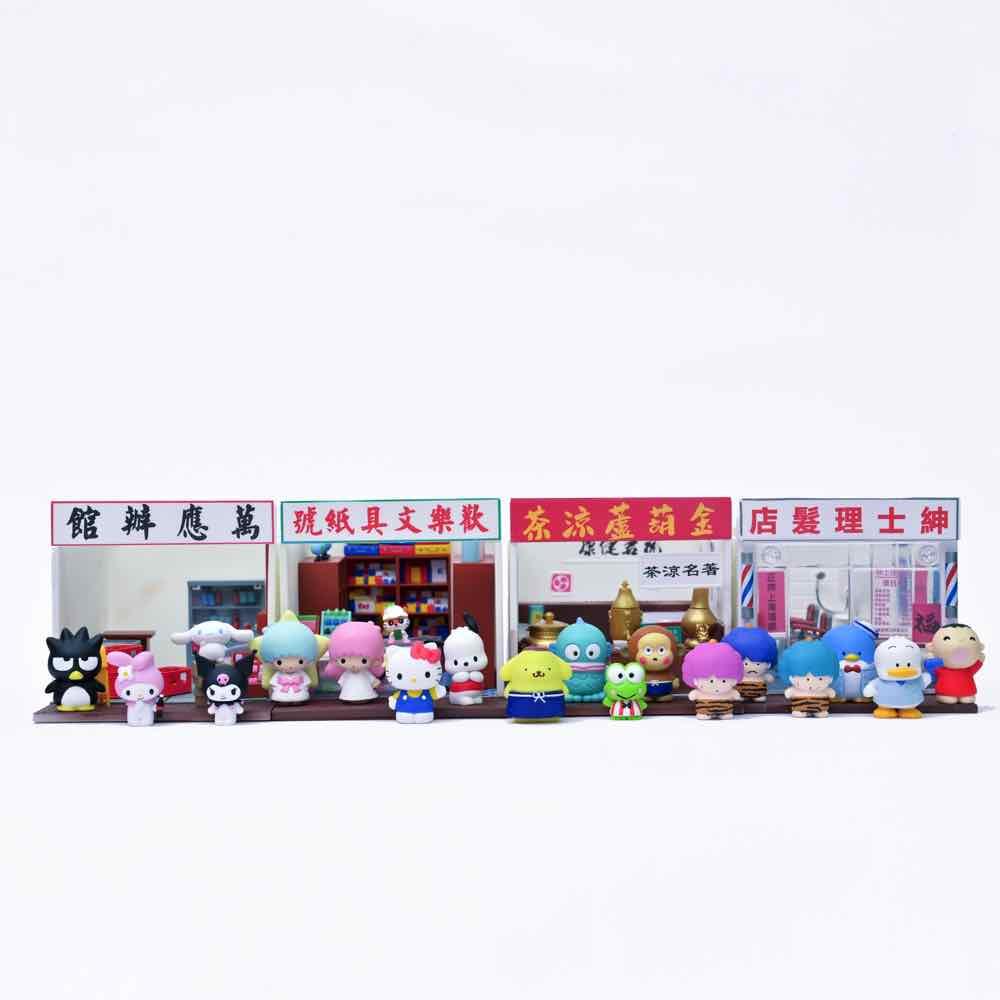 Sanrio Characters Nostalgia Moments 懷舊時光系列香港場景模型 4星期陸續登陸7-Eleven