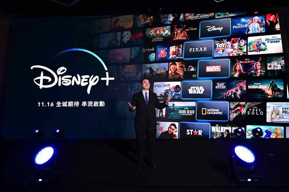 小朋友福音! Disney+ 11月16日登陸香港月費 HK$73