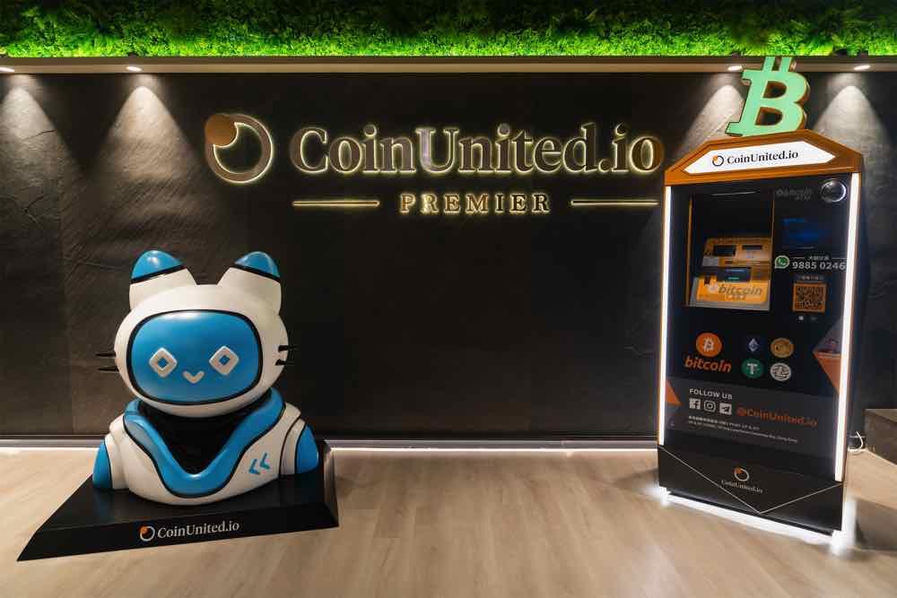 亞洲最大加密貨幣平台CoinUnited.io 打造多元融合私人體驗空間