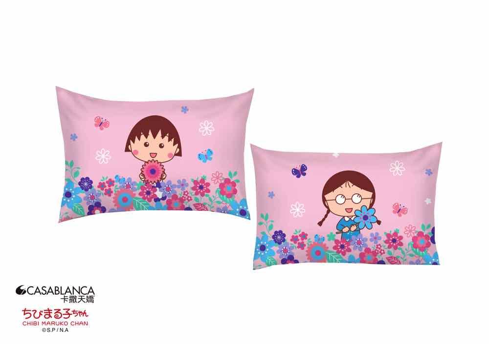 CH007 pillow