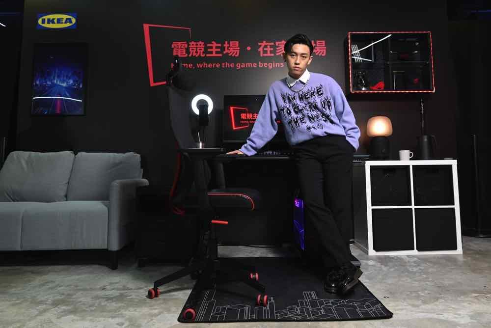 IKEA 電競系列香港開賣 聯乘 ROG 打造家居電競樂園