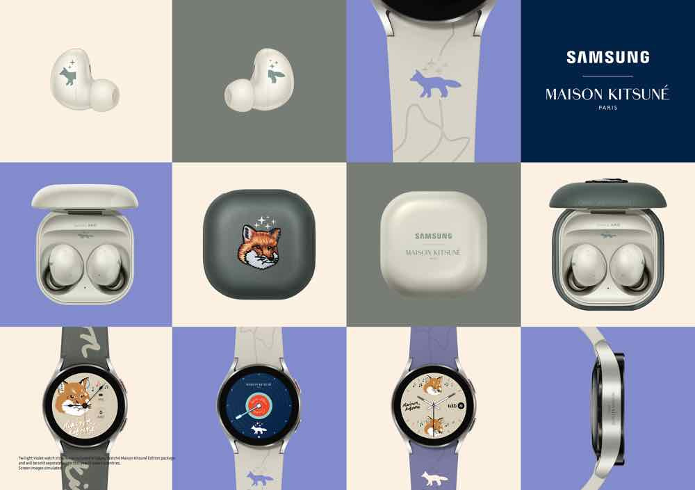 Samsung Galaxy Watch4 / Galaxy Buds2 Maison Kitsuné特別版 狐狸標誌注入穿戴式裝置