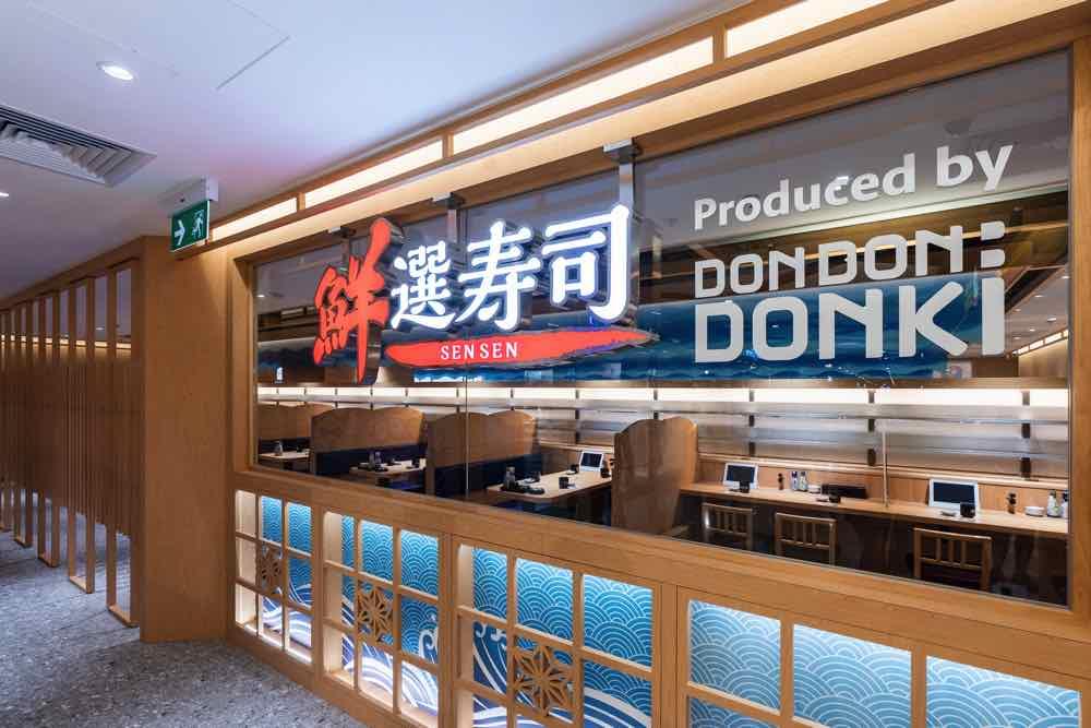 DON DON DONKI 全球第一家迴轉壽司專門店 「鮮選壽司  海之戀店」 10 月 29 日開幕