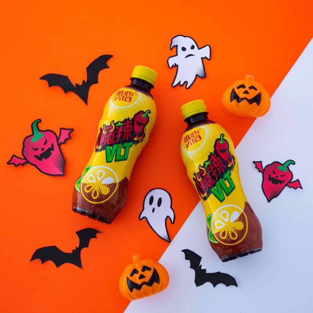 維他首推 Halloween 限定魔辣檸檬茶 (VLT)  斷魂椒辣味刺激你味蕾