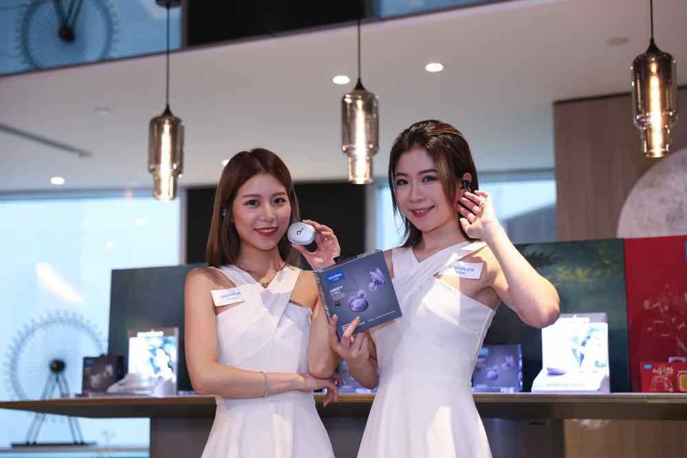 Soundcore Liberty 3 Pro 真無線藍牙耳機登陸香港  同軸圈鐵結構+自適應主動降噪功能