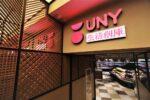 UNY最新分店選址將軍澳新都城中心二期,繼樂富及元朗後的香港第3間分店